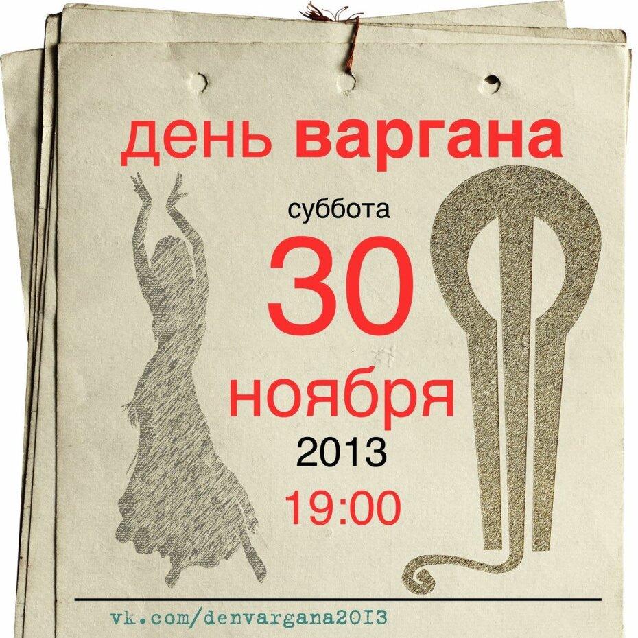 Mouth Harp Festivals - Calendar 2020 - Mouth Harp Festivals - Calendar 2020