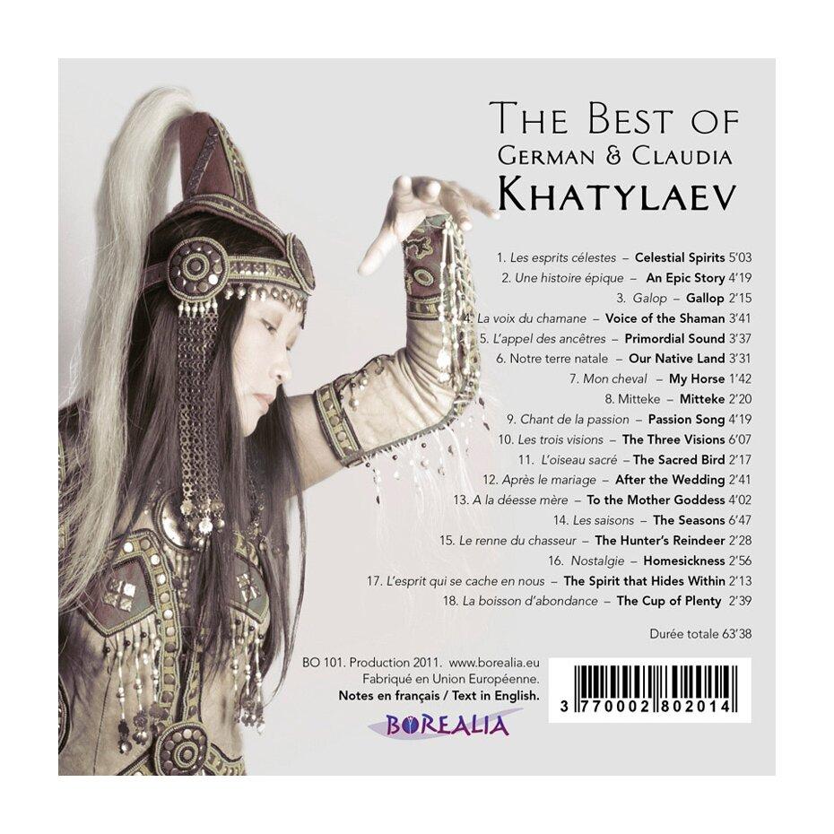 Arctic Spirit von German und Claudia Khatylaev -
