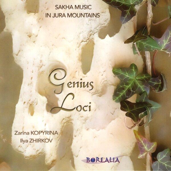 Zarina Kopyrina & Ilya Zhirkov - Genius Loci