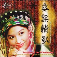 Love Song of the Yi Nationality