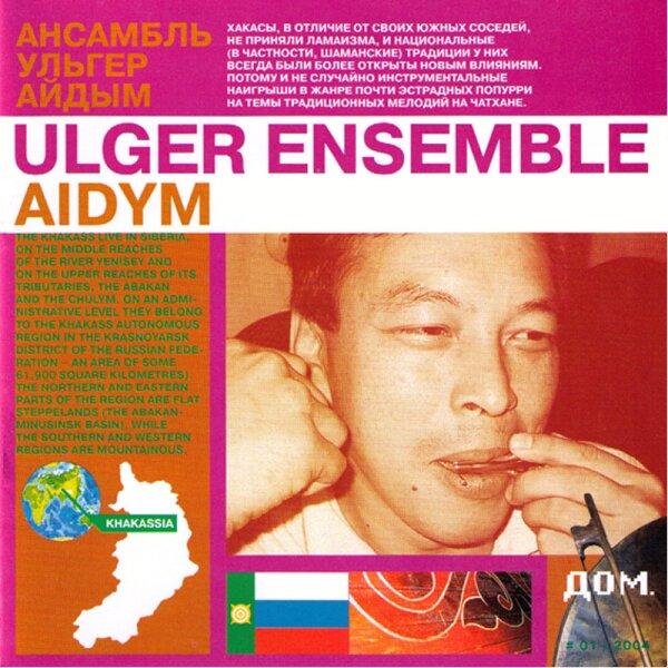 Ulger Ensemble - Aidym