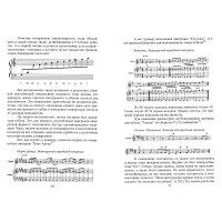 Bashkyrsky Kubyz - Ravyl Galimovich Rakhimov